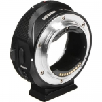 Metabones (V) EF-mount to E-mount
